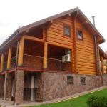 Дом 2 этажа, площадь 231 м² с цоколем и гаражом
